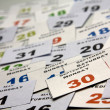 Stock Photo: Calendar cards