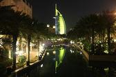 Dubai city — Stock Photo