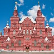 Museum on Red Square, Moscow — Stock Photo #44366689