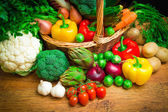 Mix of vegetables - Stock Image — Stock Photo