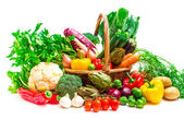 Vegetables - Stock Image — Stock Photo