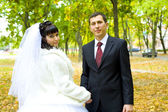 Casal recém-casado — Foto Stock