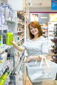 Alışveriş yapma — Stok fotoğraf