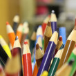 colored pencils — Stock Photo #41165435