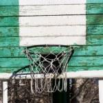 Basketball net — Stock Photo #42464997