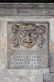 Venice palace detail — Stock Photo