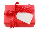 Red present box  — Stock Photo