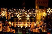 New Year decorated city — Stock Photo