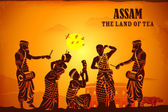 Culture of Assam — Stock Photo