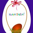 Easter greeting card with red egg in wicker basket — Stock Vector
