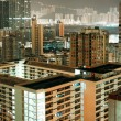 Stock Photo: Residential area at night in Hong Kong