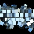 Stock Photo: Metal squares