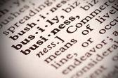 Business Definition — Stockfoto