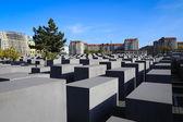 Holocaust Memorial Berlin — Stock Photo