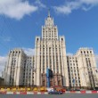Russia, Moscow, Russian Ministry of Foreign Affairs building, one of seven Stalinist skyscrapers in Moscow. — Stock Photo #43639971