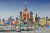 Saint Basil's Cathedral, Red Square, Moscow Russia. — Stock Photo
