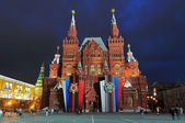 State Historical Museum, Red Square, Moscow, Russia — 图库照片