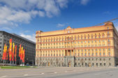 Russia, Moscow, The Lubyanka, headquarters of the KGB and affiliated prison on Lubyanka Square in Moscow, Russia. — Stock Photo