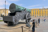 King Cannon (Tsar Cannon) in Moscow Kremlin, UNESCO World Heritage Site. — Stock Photo