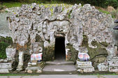 Elephant Cave, Goa Gajah Temple Bali Indonesia — Stock Photo