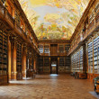 Historical library of Strahov Monastery in Prague, Philosophical Hall — Stock Photo #44554435