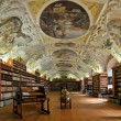 Historical library of Strahov Monastery in Prague, Theological Hall — Stock Photo #44554481
