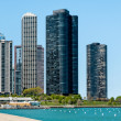 Harbor Point Condominiums, Chicago — Stock Photo #41828017