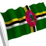 Постер, плакат: Dominica Flag On Pole