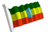 Ethiopia Flag On Pole — Stock Photo