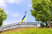 Флаг на горе Высокий Замок Львов — Стоковое фото