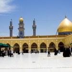 Kufa Mosque — Stockfoto