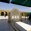 Kufa Mosque — Stock Photo #47525965
