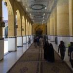 Kufa Mosque — Stockfoto #47526115