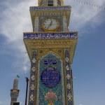 Постер, плакат: Kufa Mosque