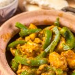 Chicken Jalfrezi - Indior Pakistani Curry — Stock Photo #41986317