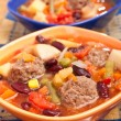 Soup with vegetables and red kidney beans — Stock Photo #41986905