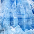 Stock Photo: Blue icy background and texture.