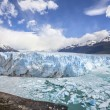 Beautiful of a glacier. — Stock Photo #41995933