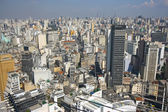 Sao Paulo skyline, Brazil. — Stock Photo