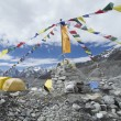 Tents in Everest Base Camp, cloudy day, Nepal. — Stock Photo #42047329