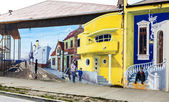 Colourful and realistic graffiti decorating one of main streets in Punta Arenas. — Stock Photo