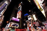 Times Square at night with Broadway Theaters. — Stock Photo