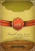 Antique retro gold-framed label — Vetorial Stock