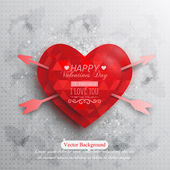 Happy Valentine's Day background — Stock Vector