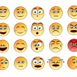 Постер, плакат: Smiley faces emoticons set
