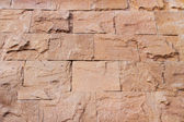 Sand Stone Wall — Stock Photo