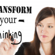 Stock Photo: Transform your thinking