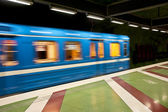 Train station in Stockholm — Stock Photo