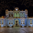 Colindres City Hall. Cantabria (Spain). Night view. — Stock Photo