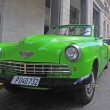 Постер, плакат: Luxury renovated classic old American car